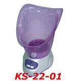 Інгалятор/Сауна для обличчя KS-22-01 ФІАЛКА Праймед, фото 2