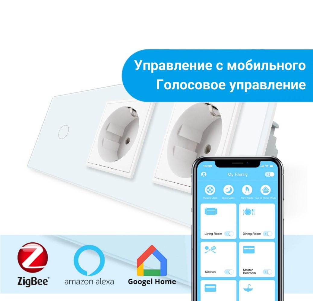 Сенсорний Wi-Fi вимикач Livolo ZigBee з двома розетками білий скло (VL-C701Z/C7C2EU-11)