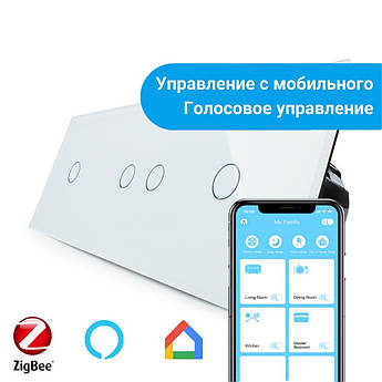 Сенсорный Wi-Fi выключатель Livolo ZigBee 4 канала (1-2-1) белый стекло (VL-C701Z/C702Z/C701Z-11)