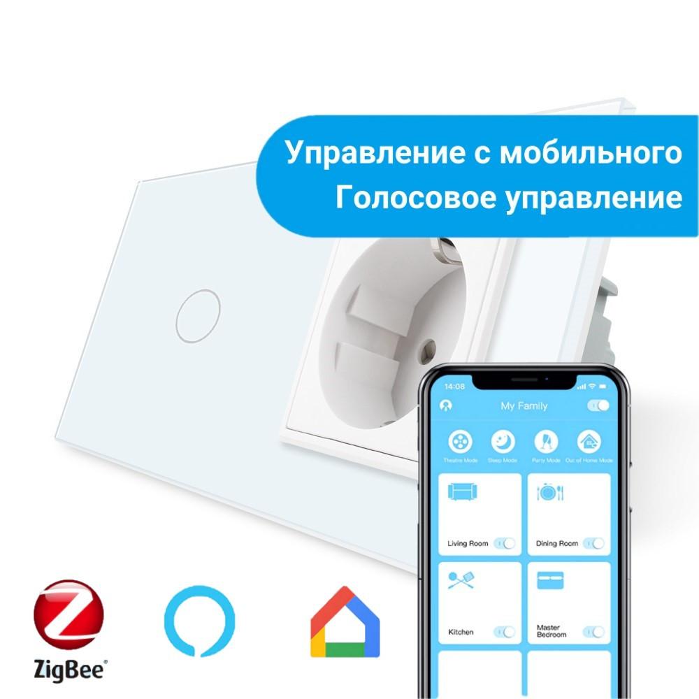 Сенсорний Wi-Fi вимикач Livolo ZigBee з розеткою білий скло (VL-C701Z/C7C1EU-11)