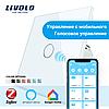 Сенсорный Wi-Fi выключатель Livolo ZigBee белый (VL-C701Z-11)