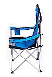 Кресло складное для дачи природы пикника Ranger SL 751 до 120 кг нагрузки + чехол синее, фото 2