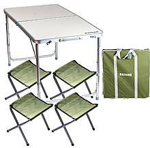 Комплект мебели складной для дачи природы пикника Ranger ST 401 стол + 4 стула + чехол