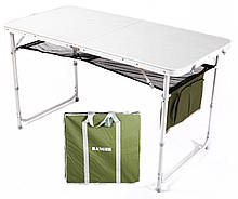 Стол складной для дачи природы пикника Ranger TA – 21407 до 40 кг нагрузки + чехол
