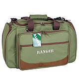 Набор посуды для пикника Ranger Pic Rest НВ 4-605 на 4 персоны с термоотделом 18 литров, фото 3