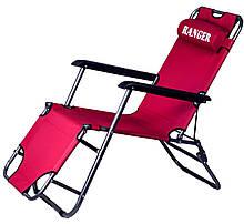Шезлонг складной пляжный Ranger Comfort 3 до 120 кг нагрузки 2 положения бордовый