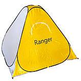 Всесезонная палатка-автомат для рыбалки  туристическая Ranger winter-5 двухместная желто/белый, фото 2