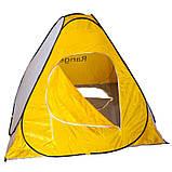Всесезонная палатка-автомат для рыбалки  туристическая Ranger winter-5 двухместная желто/белый, фото 3
