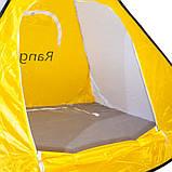 Всесезонная палатка-автомат для рыбалки  туристическая Ranger winter-5 двухместная желто/белый, фото 4