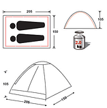 Двомісна Палатка туристична KingCamp Monodome 2 red, фото 2