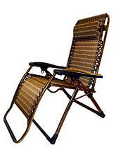 Кресло шезлонг для дачи природы пикника Ranger Comfort 5 до 130 кг нагрузки