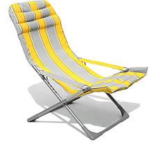 Шезлонг раскладной туристический пляжный Ranger 7012Y до 130 кг нагрузки желто-серый