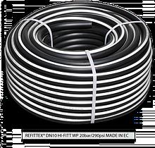 Шланг высокого давления армированный REFITTEX 20 bar 10*2,5 мм, 25м, RH20101525
