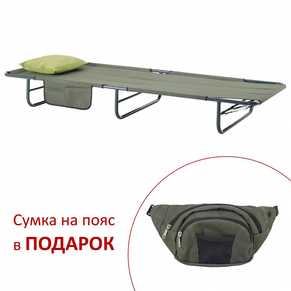 "Раскладушка ""Компакт"" d25 мм зеленый меланж"