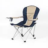 """Кресло раскладное для рыбалки природы пикника """"Директор Лайт """"до 140 кг нагрузки Синий-беж, фото 2"""