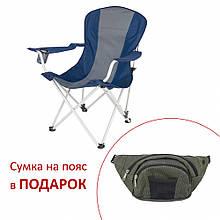 """Кресло раскладное для рыбалки природы пикника """"Директор Лайт """"до 140 кг нагрузки серый-синий"""