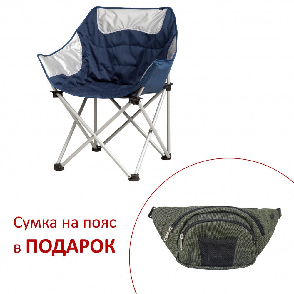 """Кресло раскладное для рыбалки природы пикника """"Ракушка"""" до 100 кг нагрузки Серо-синий"""