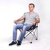 """Кресло раскладное для рыбалки природы пикника """"Ракушка"""" до 100 кг нагрузки Серо-синий, фото 3"""