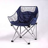 """Кресло раскладное для рыбалки природы пикника """"Ракушка"""" до 100 кг нагрузки Серо-синий, фото 4"""