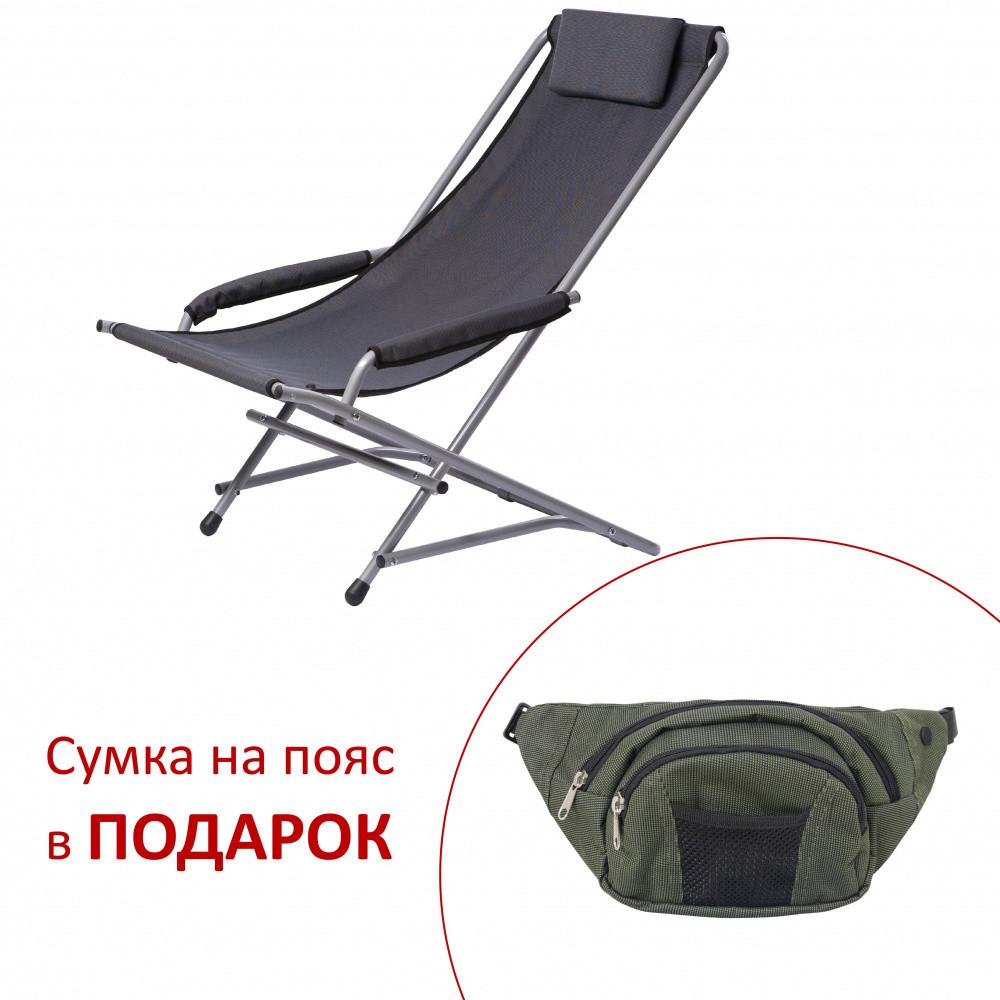 """Кресло раскладное для дачи природы пикника """"Качалка"""" до 110 кг нагрузки"""