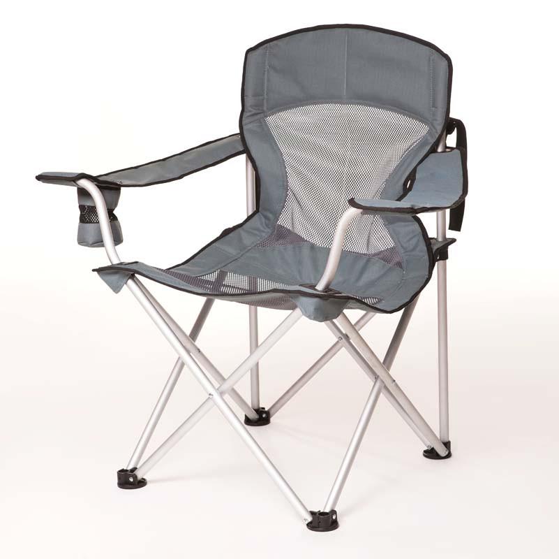 """Кресло раскладное для рыбалки природы пикника """"Берег""""  до 100 кг нагрузки Серый"""