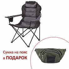 """Кресло раскладное для рыбалки природы пикника """"Мастер карп"""" до 120 кг нагрузки Серый"""