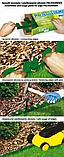 Бордюр газонный садовый PALISGARDEN 75м, набор-125 элементов/60 см*38мм+300 колышков GeoPEG, зеленый Польша, фото 2