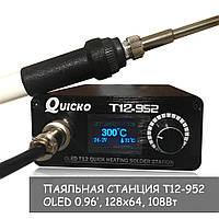 Паяльная станция T12-952, STC OLED 0.96, 108Вт