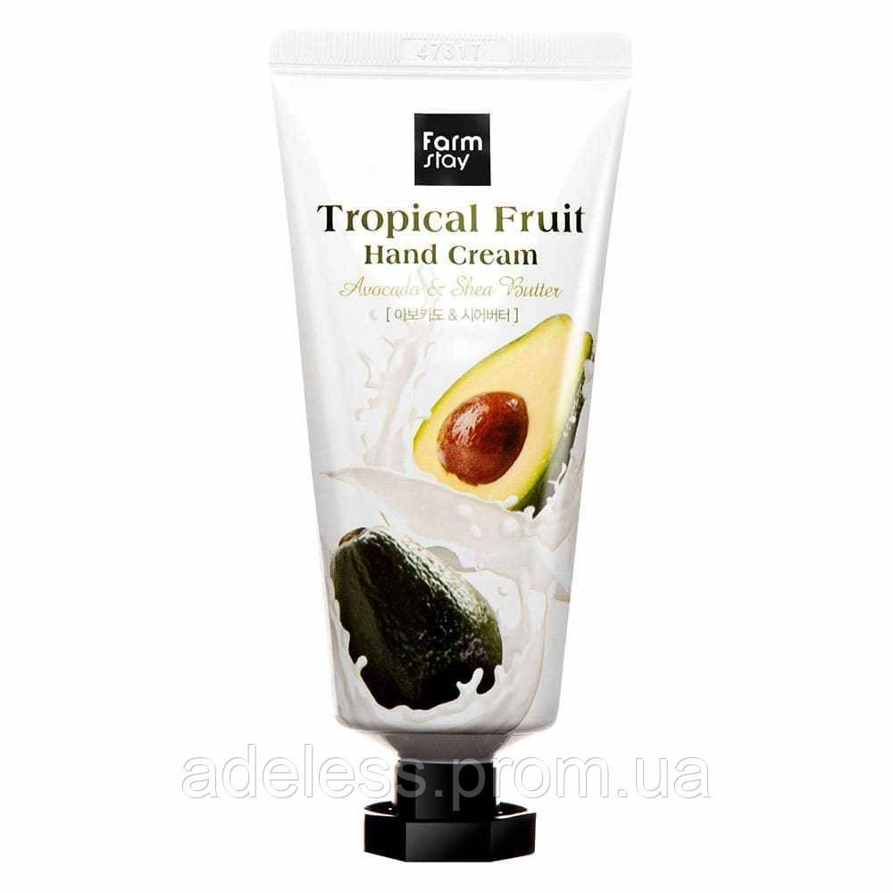 Крем для рук с авокадо и маслом ши FarmStay Tropical Fruit Hand Cream Avocado & Shea Butter, 50ml
