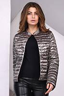 """Женская демисезонная куртка золотистая """"42"""" (18737.2.1)"""