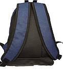 Спортивный рюкзак Tommy Hilfiger (35x27x15), фото 3