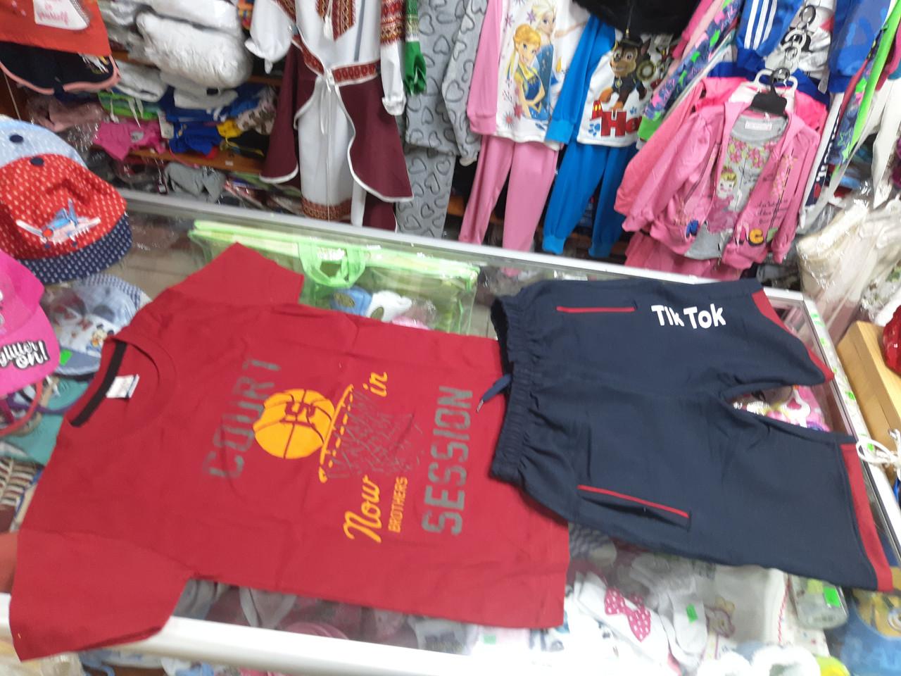 Летний детский подростковый костюм для мальчика футболка и шорты р.134 - 158