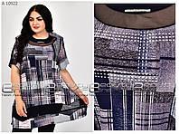 Женская летняя нарядная туника горловина, низ и рукава из сетки большого размера р-62, 64, 66, 68, 70, 72