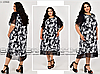 Сукня трикотажне вільного фасону, з 54-64 розмір
