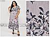 Летнее женское платье для полных женщин размеры 50\52\54\56\58\60\62\64\66, фото 3