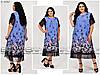 Летнее женское платье для полных женщин размеры 54\56\58\60\62\64, фото 2