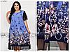 Летнее женское платье для полных женщин размеры 54\56\58\60\62\64, фото 4