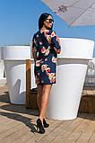 Сукня вільного А - крою в великий квітковий принт, 2цвета, Р-н. 46,48,50,52 Код 889В, фото 6