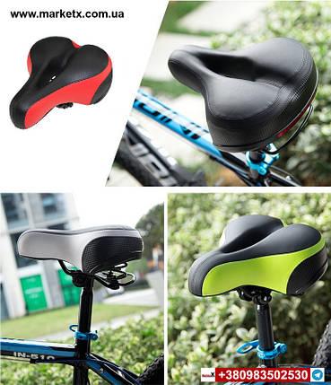 Широкое мягкое сиденье на велосипед на мягких пружинах седло сидение качественное супер мягкое, фото 2