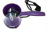 Турка электрическая DSP KA3027 электротурка 300ml, фото 3