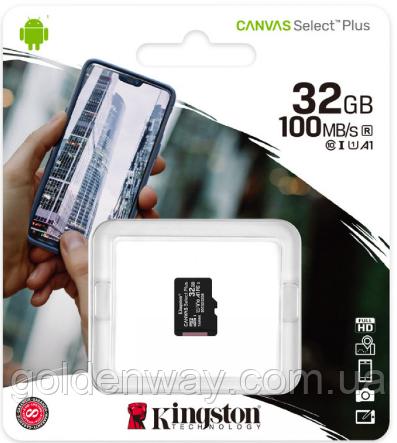 Карта памяти Kingston microSDHC 32GB Canvas Select Plus 10 для видеорегистратора, смартфона и других устройств