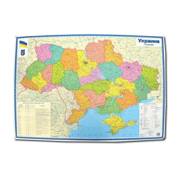 Політична карта України м-б 1:1 500 000 УКР