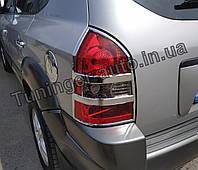 Хром накладки на стопы Hyundai Tucson 2004-2012(Autoclover/Корея)