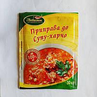 """Приправа для Супа - Харчо 30г тм """"Любисток"""""""