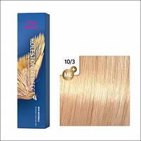 Wella Koleston Perfect Me + 10/3 яркий блондин золотистый ,60 мл