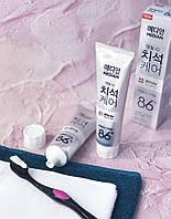 Отбеливающая Зубная Паста Dental Cosmetic White Median 120ml