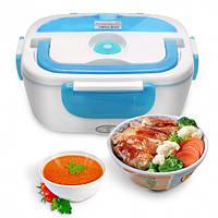 Электрический термо ланч-бокс The Electric Lunch Box контейнер для еды с подогревом Blue