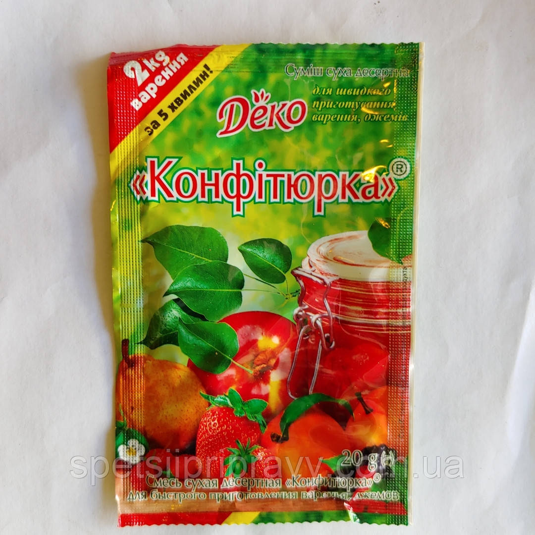 "Конфитюрка 20г  ТМ ""Деко"""