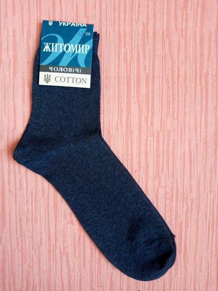 Носки мужские синие хлопок Украина р.27. От 10 пар по 5грн