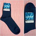 Носки мужские синие хлопок Украина р.27. От 10 пар по 5грн, фото 4